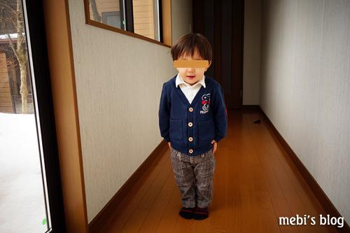 Child_2013_01_001