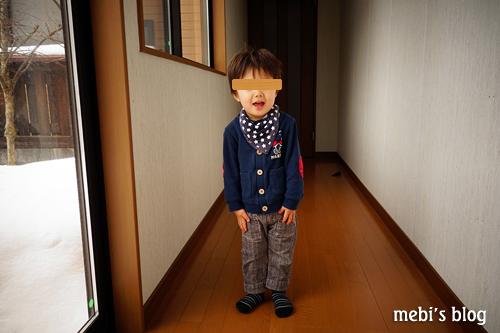 Child_2013_01_002