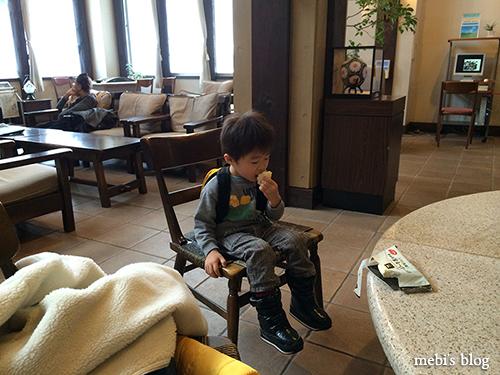 Chokai_sansou_03