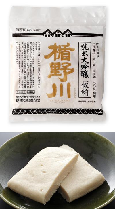 Itakasu