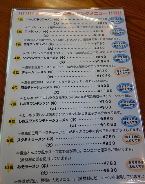 2013_12_004_2