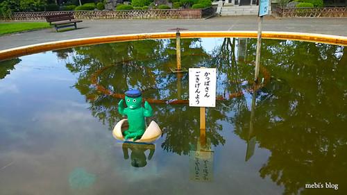 Hachiman_park_10